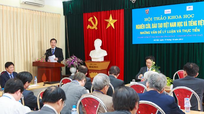 Nghiên cứu, đào tạo Việt Nam học và Tiếng Việt: Những vấn đề lí luận và thực tiễn