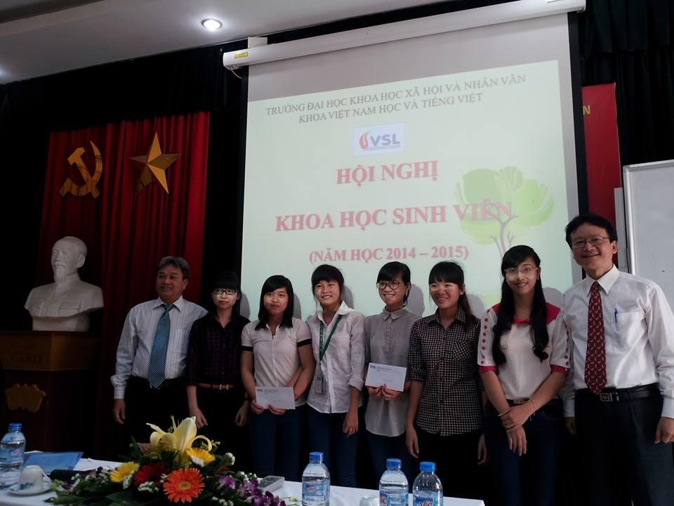 Hội nghị khoa học sinh viên năm 2015