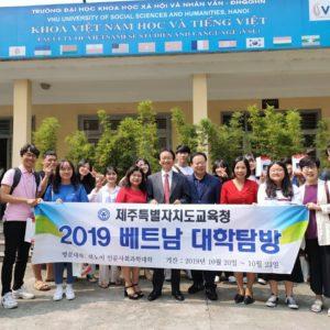 Khoa Việt Nam học giao lưu với đại biểu Sở giáo dục thành phố Jeju – Hàn Quốc
